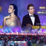 Đại nhạc hội CHÀO XUÂN CANH TÝ 2020 - 04/01/2020